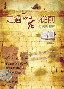 BK-S016-Cover