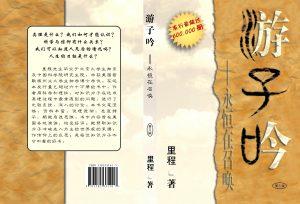 SOAW 3.75X5.25 Cover