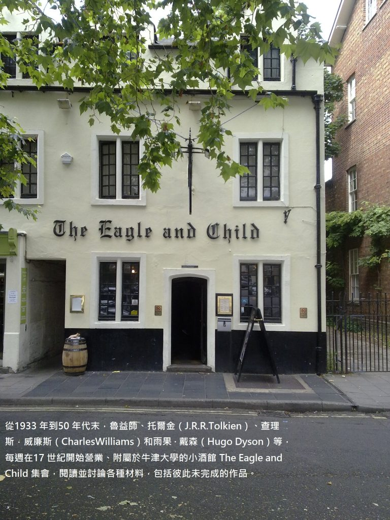 BH66-22-7385-圖2.The_Eagle_and_Child_from_St_Giles_Street