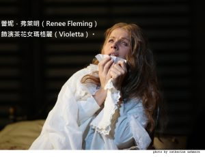 BH66-33-7225- Renée Fleming as Violeta.R40