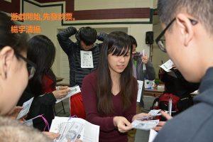 BH68-29-7626-圖2.6-遊戲開始,先發鈔票.楊宇清攝-DSC_0328r