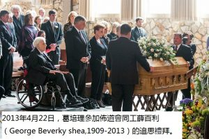 BH68-22-7615-圖3:George Beverly Shea's Funeral-2014-4-21r