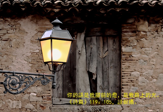 BH69-40-file000559008131r