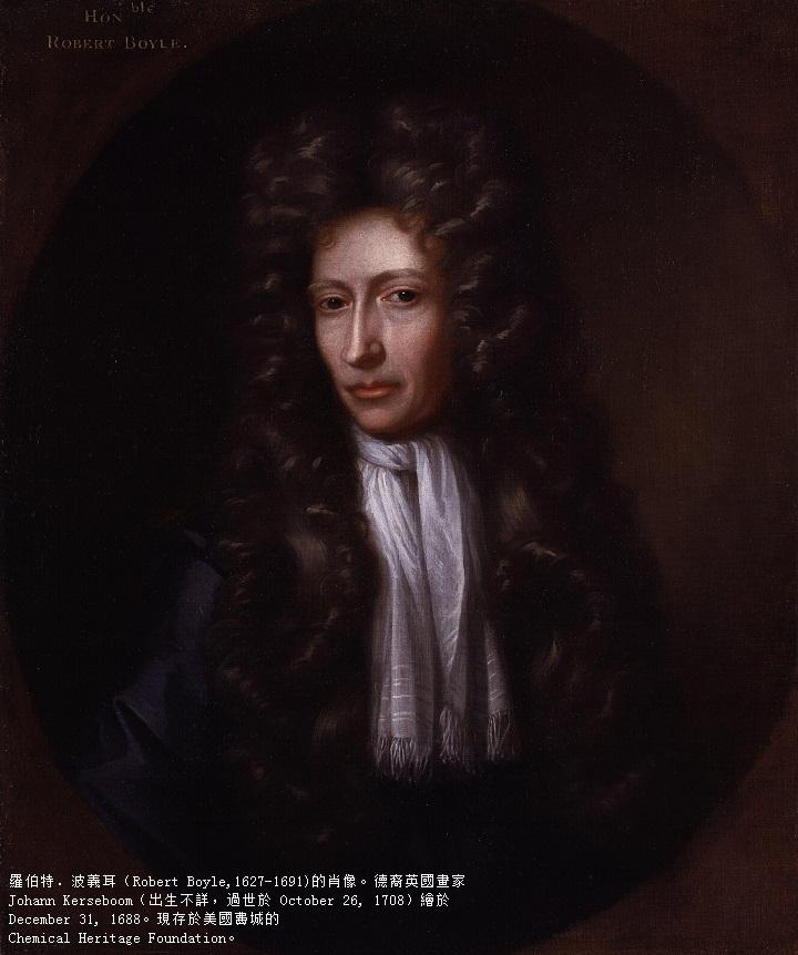 BH69-48-7276-Robert_Boyle_by_Johann_Kerseboomr