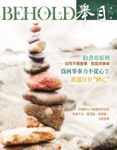 BH71_cover-800x1024-234x300