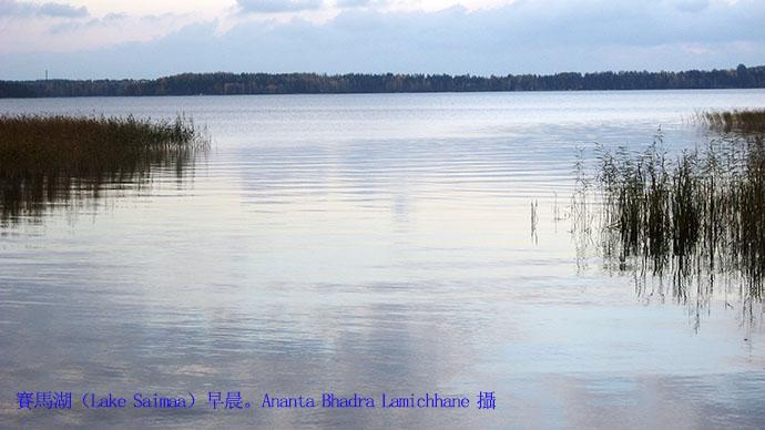 BH72-17-7187-圖2-Ananta Bhadra Lamichhane攝-Lake_Saimaa_morning 宽690 官网