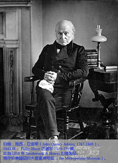 BH72-41-7103-圖1-800px-John_Quincy_Adams_-_copy_of_1843_Philip_Haas_Daguerreotype 宽370