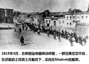 150424_664a6_rci-m-marching_8-中文