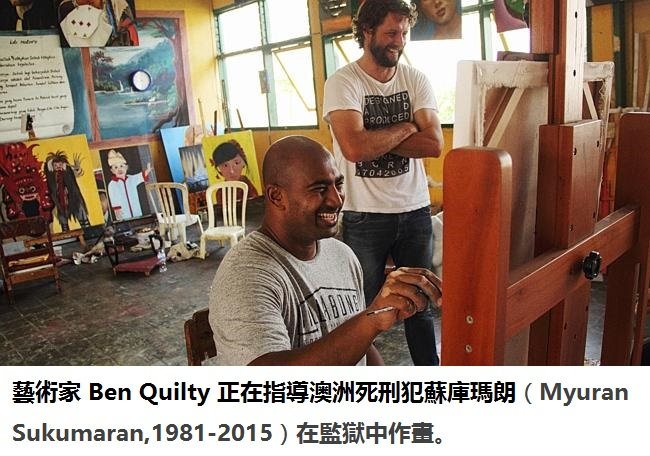 Ben Quilty tutors Australian death row prison inmate.Myuran Sukumaran at Kerobokan Prison in Bali. Picture-Andrew Quilty-Oculi Source- News Corp Australia