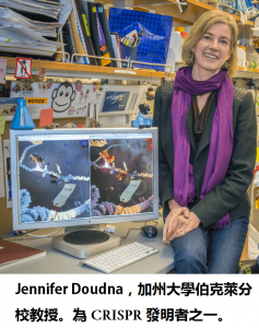 Jennifer Doudna from the UC Berkeley-one a co-inventor of the CRISPR