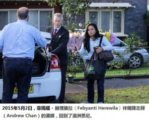 The wife of Andrew Chan. Febyanti Herewila. arrives at the family home in Sydney. Photo-Dallas Kilponen