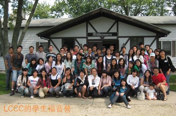 BH74-26-7828-圖3-LCCC-學生福音營 宽600