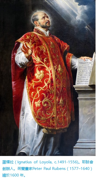BH75-03-7950-圖3-St_Ignatius_of_Loyola_(1491-1556)_Founder_of_the_Jesuits_by