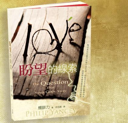 Question_3