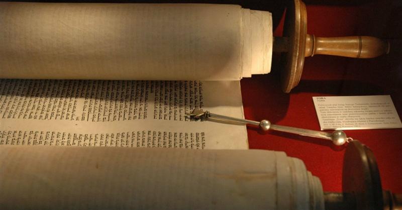 25762-ancient-scroll-facebook.800w.tn