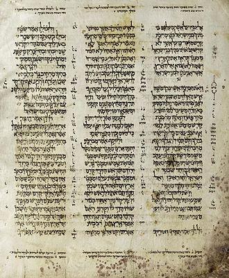 Aleppo_Codex_(申命記的一頁)