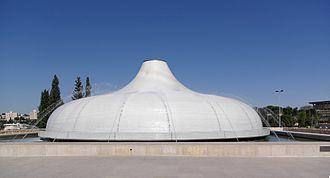 Jerusalem_Schrein_des_Buches_BW Shrine of the Books