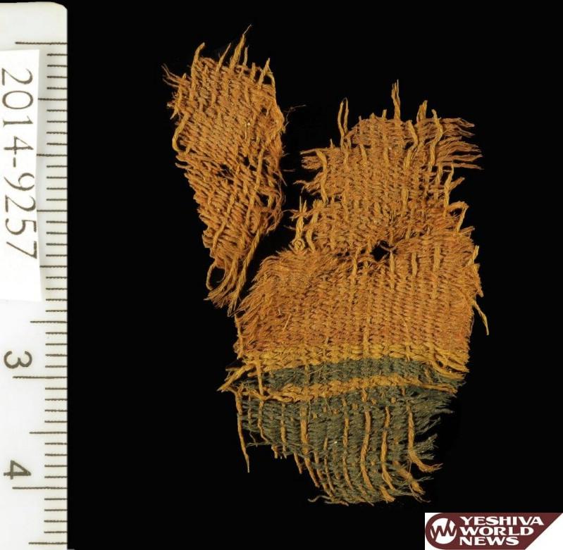 Timna-Textile2