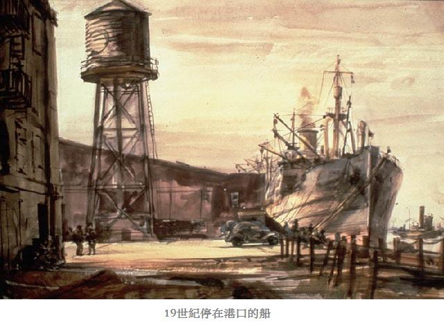 BH78-36-8088-圖3-19世紀停在港口的船。