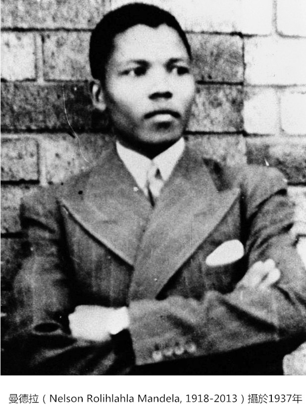 bh79-28-8303-%e5%9c%963-young_mandela-at-1937