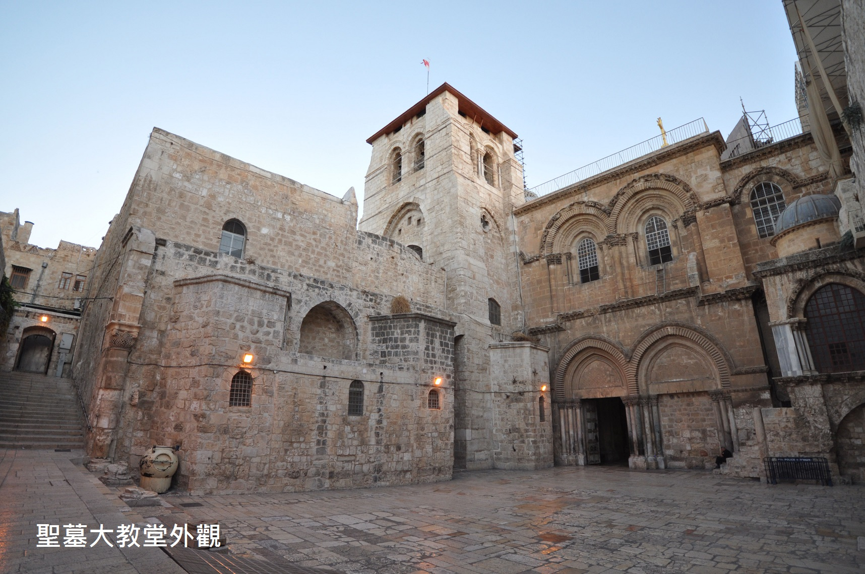 pic-1-church_of_the_holy_sepulchre-jerusalem-r40