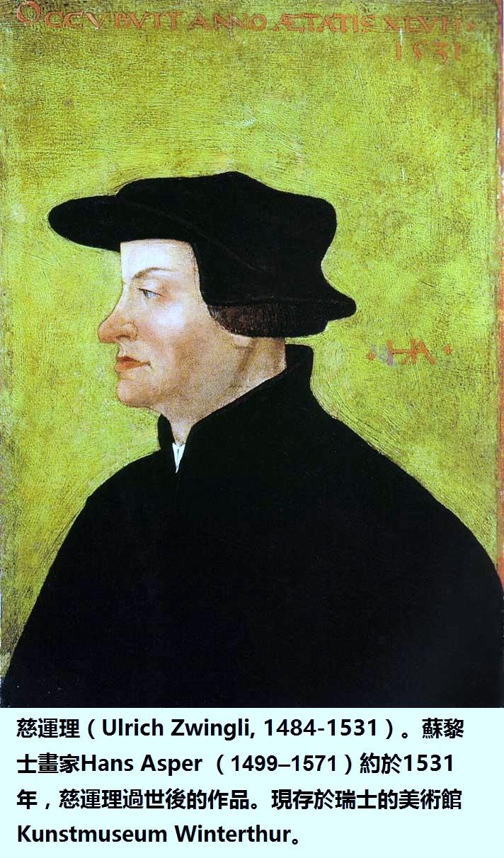 pic-5-342px-ulrich-zwingli-1