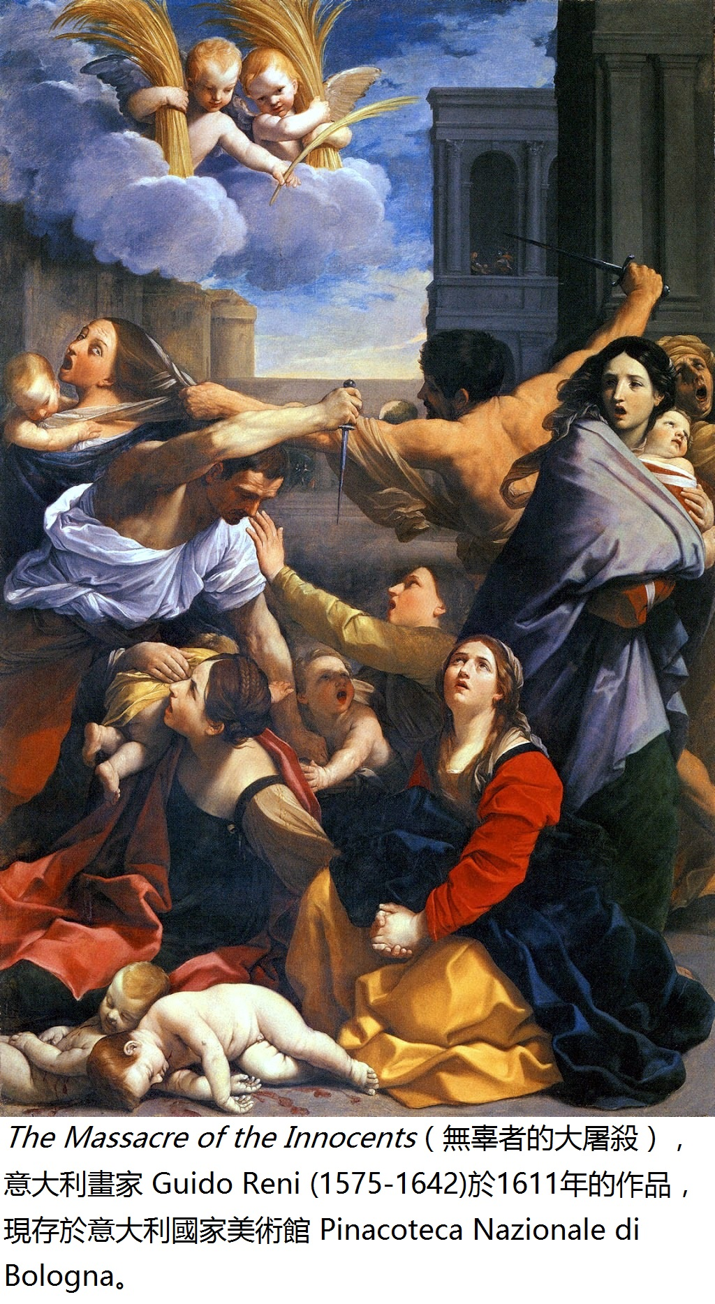 pic4-guido_reni_-_massacre_of_the_innocents