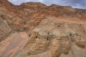 qumran-caves