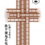 新書介紹——簡介三本簡體字小冊(OC)2017.08.02