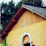 一粒種子的重生——紀念宣教士沈至中老師(心有靈曦)2017.10.12
