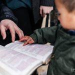 基督教信仰的核心問題是什麼?(呂保羅)2019.09.19