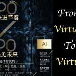 AI倫理與神學反思(黄雅格)2020.09.16