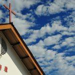 中國宣教史的榜樣和教訓(4之2)——清朝時期的基督教(1807-1900年)(蘇文峰)2021.10.20